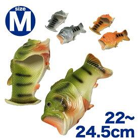 オルルド釣具 魚型 スリッパ 「サンダルド」 Mサイズ 22〜24.5cm ルームシューズ ビーチサンダル 収納袋付き