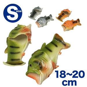 オルルド釣具 魚型 スリッパ 「サンダルド」 Sサイズ 18〜20cm ルームシューズ ビーチサンダル 収納袋付き