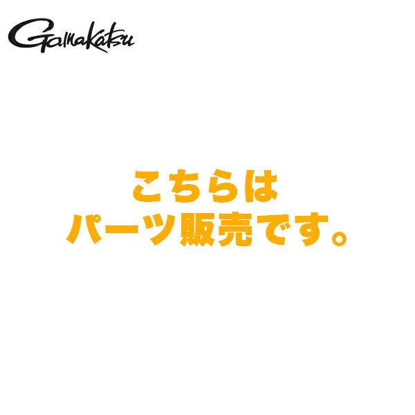 パーツ販売 穂先#1 がま磯 チヌスペシャル マスターモデル 5.3m 22661-5.3-1 がまかつ