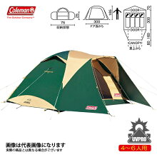 【コールマン】タフワイドドーム4300