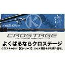 【メジャークラフト】クロステージ [ エギング モデル ] CRK-892EH