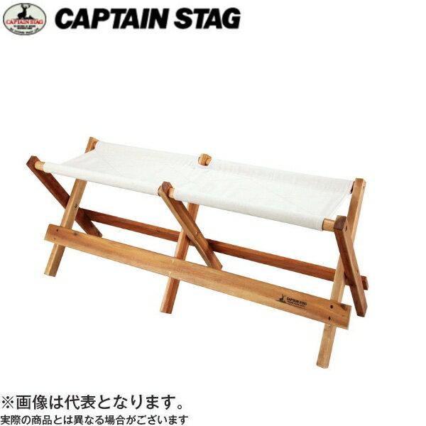 【キャプテンスタッグ】CSクラシックス AIDベンチ(ホワイト)(UP-1031)アウトドアベンチ キャンプベンチ キャプテンスタッグ チェア