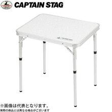 【キャプテンスタッグ】ラフォーレアルミツーウェイサイドテーブル(アジャスター付)60×45cm(UC-513)