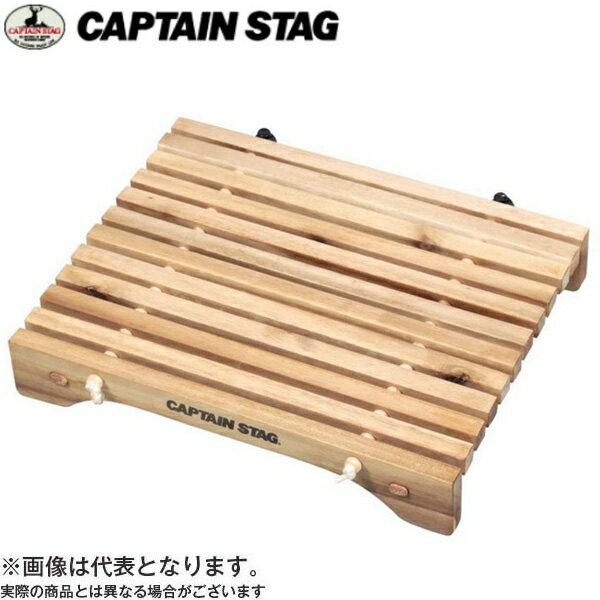【キャプテンスタッグ】CSクラシックス コンパクトロールテーブル(31)(UP-1029)アウトドア キャンプ テーブル ソロキャンプ テーブル