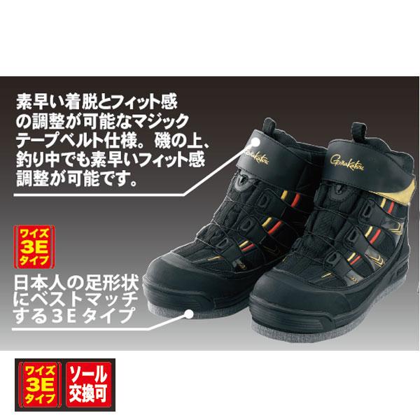 【がまかつ】GM-4520 エントラントMP フェルトスパイクシューズ (ブラック)