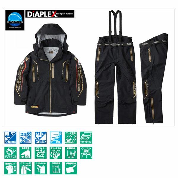 【サンライン】ステータス・ディアプレックスオールウェザースーツ[STW-1709]ブラック 【B】