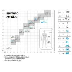【シマノ】DSアドバンススーツ[RA-025Q]ブラック2XL〜4XL