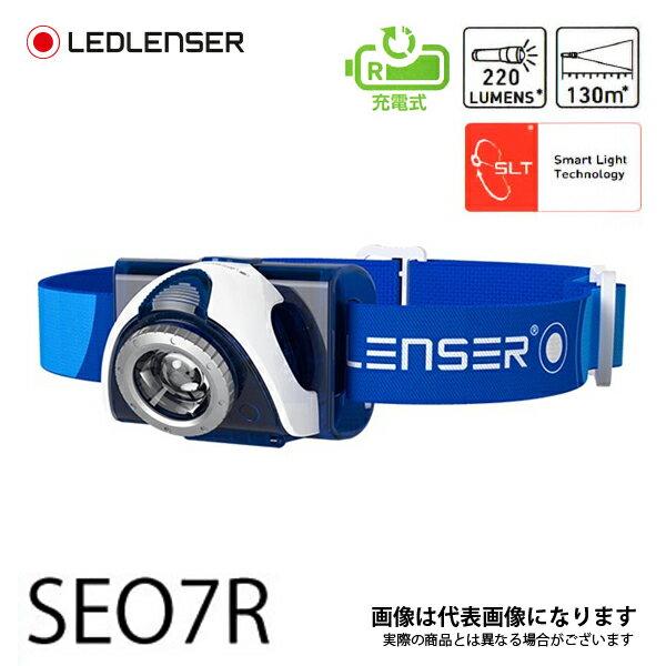レッドレンザー SEO7R ヘッドランプ ブルー