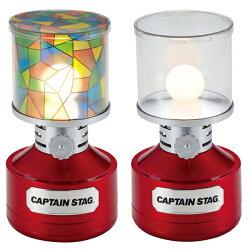 【キャプテンスタッグ】ツインライトLEDランタン<ステンドグラス風シート付>(レッド)(UK-4032)ランタンLEDランタンキャプテンスタッグランタン