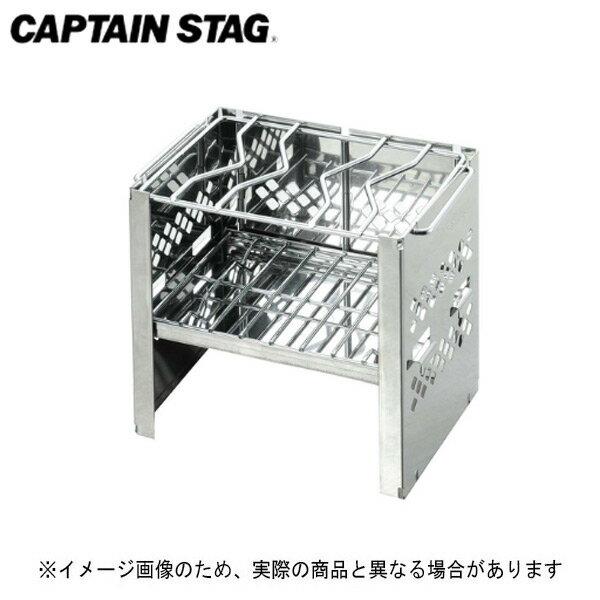 【キャプテンスタッグ】カマド スマートグリル B6型(UG-34)