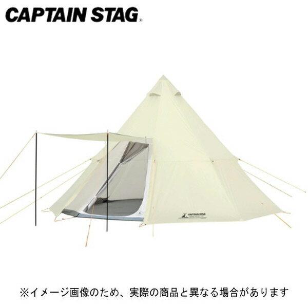 楽天カード利用P+7倍!要エントリー*【キャプテンスタッグ】CSクラシック ワンポールテント オクタゴン460UV(UA-35)テント テント キャンプ キャプテンスタッグ CAPTAIN STAG キャンプ用品 アウトドア用品
