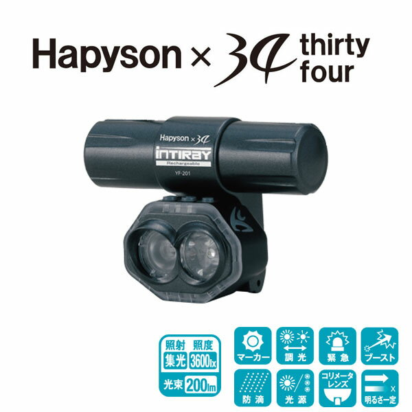【ハピソン】Hapyson チェストライト 充電式 YF-201