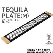 【ドッペルギャンガー】テキーラプレートM(TP4-536)