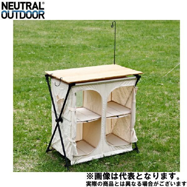 【ニュートラルアウトドア】NT-BK01 バンブーキッチンカウンター(34940)