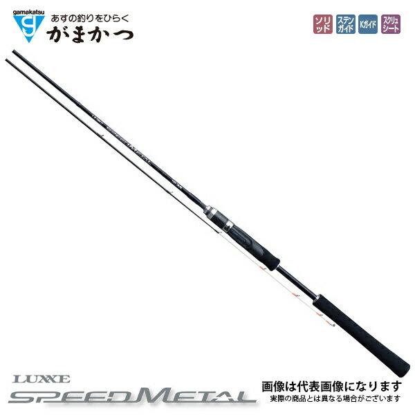 【がまかつ】ラグゼ スピードメタル B65ML [大型便]
