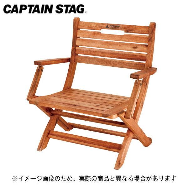 【キャプテンスタッグ】CSクラシックス FDミッドスタイルチェア(UP-1010)折り畳みチェア キャンプチェア アウトドアチェア キャプテンスタッグ チェア