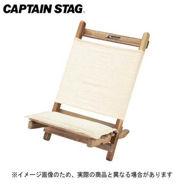 【キャプテンスタッグ】CSクラシックス ロースタイルチェア(ホワイト)(UP-1016)折り畳みチェア キャンプチェア アウトドアチェア キャプテンスタッグ チェア