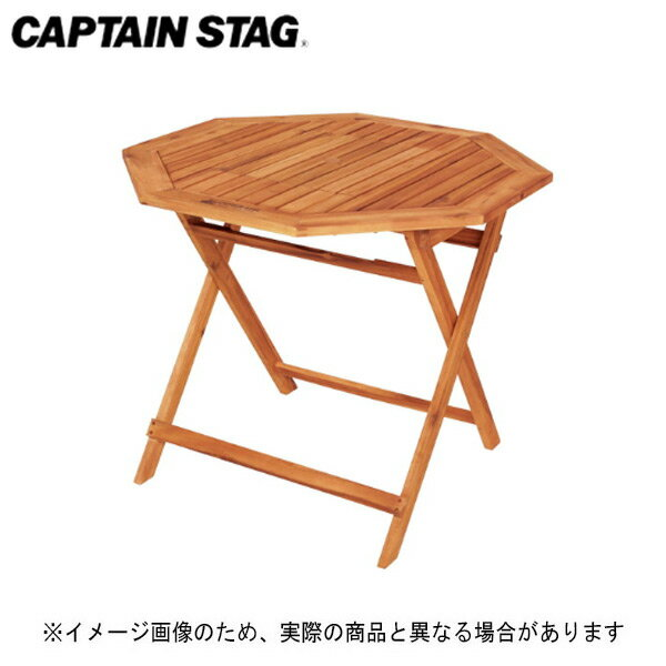 【キャプテンスタッグ】CSクラシックス FD8角コンロテーブル<90>(UP-1018)アウトドアテーブル キャンプテーブル キャプテンスタッグ テーブル