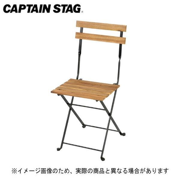 【キャプテンスタッグ】CSクラシックス FDリビングチェア(UP-1021)折り畳みチェア キャンプチェア アウトドアチェア キャプテンスタッグ チェア