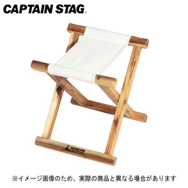 【キャプテンスタッグ】CSクラシックス FDスツール(ホワイト)(UP-1025)折り畳みチェア キャンプチェア アウトドアチェア キャプテンスタッグ チェア