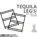 【ドッペルギャンガー】◆ テキーラレッグS(TL2-542)