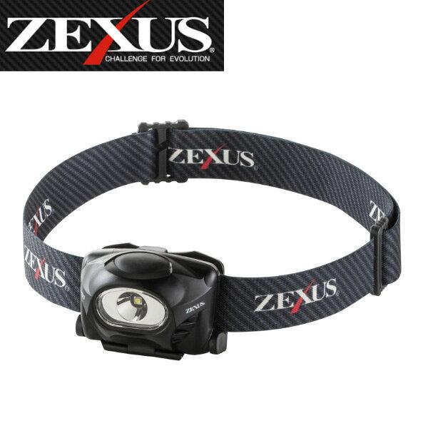【冨士灯器】ゼクサス [ZEXUS] ZX-150