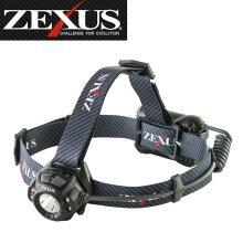 【冨士灯器】ゼクサス[ZEXUS]ZX-350