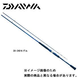 【ダイワ】シーパワー73 30S−180船竿 ダイワ ダイワ 釣り フィッシング 釣具 釣り用品