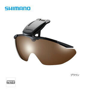 【シマノ】キャップクリップオングラス ブラック[HG-002N]マットブラック BR偏光サングラス 釣り 釣り フィッシング