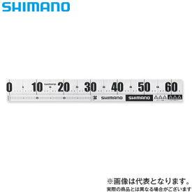 【シマノ】シマノ メジャーステッカー ST-422I 釣り フィッシング
