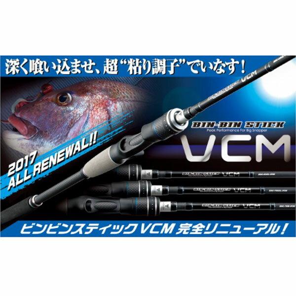 【ジャッカル】NEW ビンビンスティック BSC-63UL-VCM[大型便]