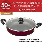 【パール金属】ふっ素IH対応ガラス蓋付大型卓上鍋30cm(HB-3368)