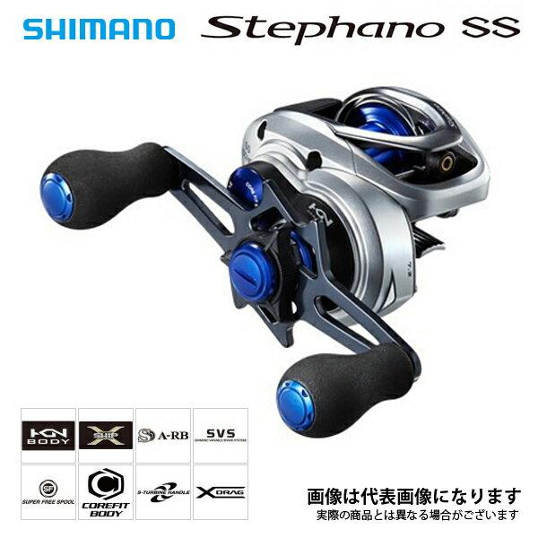 【シマノ】17 ステファーノ SS 100HG