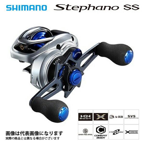 【シマノ】17 ステファーノ SS 101HG