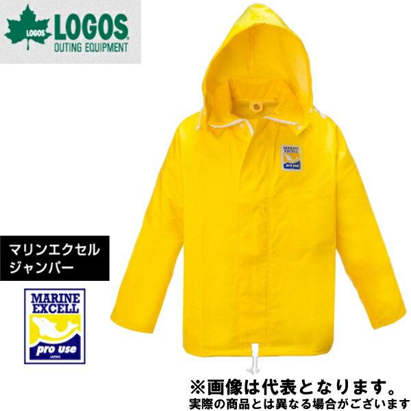 【ロゴス】マリンエクセル ジャンパー LL イエロー(12020521)