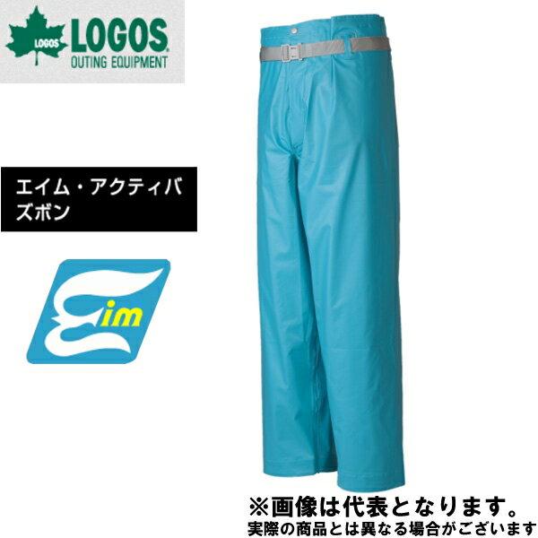 【ロゴス】エイム・アクティバ ズボン M ターコイズ(12610163)