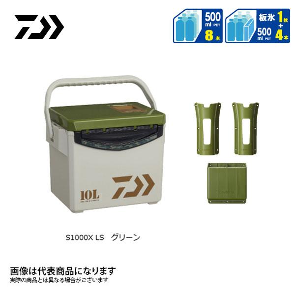 【ダイワ】クールライン アルファ LS S1000X グリーン