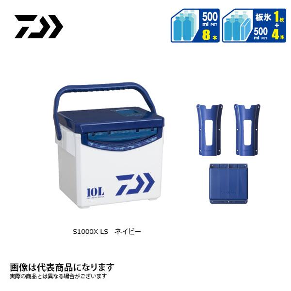 【ダイワ】クールライン アルファ LS S1000X ネイビー