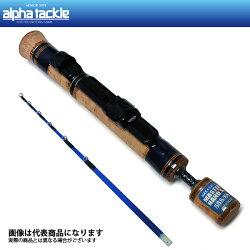 【アルファタックル】マスターハンドワカサギ55S/SS