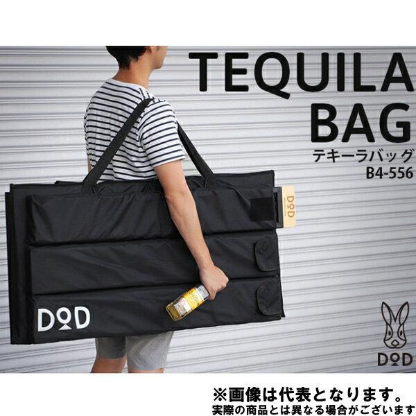 【DOD】テキーラバッグ(B4-556)ドッペルギャンガー