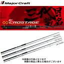 【メジャークラフト】NEW クロステージ [ スーパーライトショアジギングモデル ] CRX-942SSJ