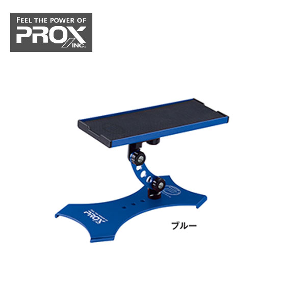 【プロックス】攻棚ワカサギ マルチテーブル(スタンド式) PX9283B ブルーワカサギ 釣り トレイ テーブル