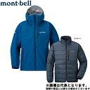◆ 3in1 フォールライン パーカ Mens ORBL L モンベル アウトドア 防寒着 2017秋冬モデル 防寒ウェア