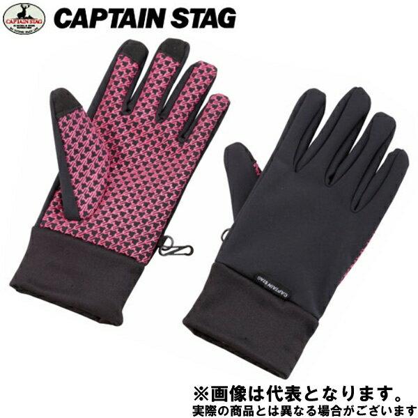 UX-753 ウインドカットグローブ ピンク キャプテンスタッグ アウトドア 防寒着 手袋 防寒