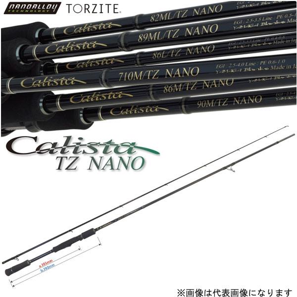 【ヤマガブランクス】カリスタ [ Calista ] 82M TZ NANO
