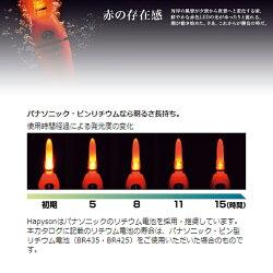 【ハピソン】YF-067DL赤色発光ラバートップミニウキ2号