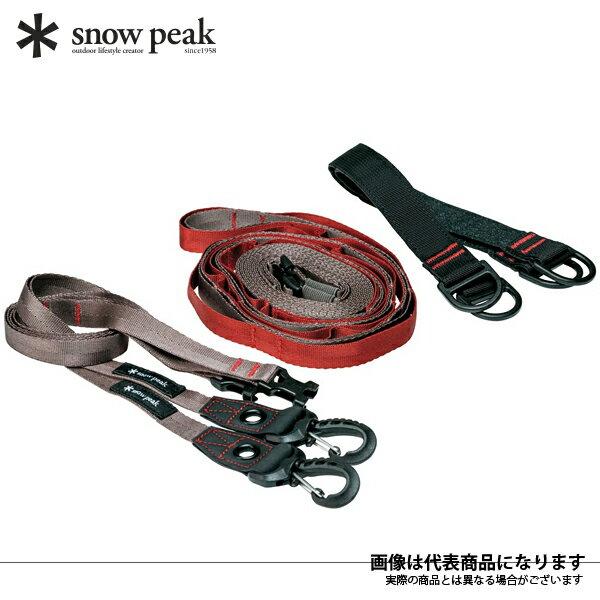 【スノーピーク】ロングデイジー(UG-550)