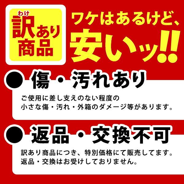 【宇崎日新】★アウトレット★ フリード 敏感メバル(振出) 300