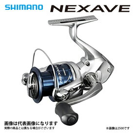 18 ネクサーブ C2000SHG シマノ リール スピニングリール