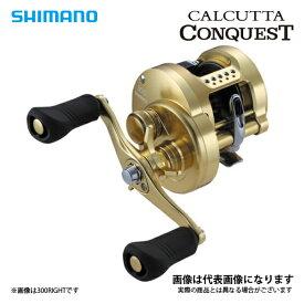 【シマノ】18 カルカッタコンクエスト 300 (右ハンドル仕様) 釣り フィッシング